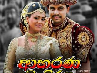 Abharana Mandiraya