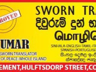Sworn Translator of District Court of Colombo