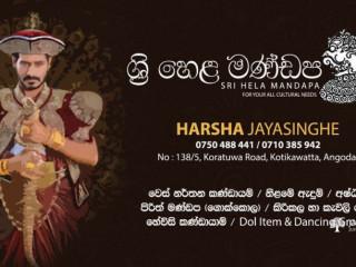 Sri Hela Mandapa