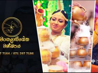 Sri mangalabhisheka mandapaya-Ashtaka