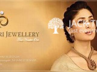 Gem Museum Moving Arts & Jewellery (Pvt) Ltd