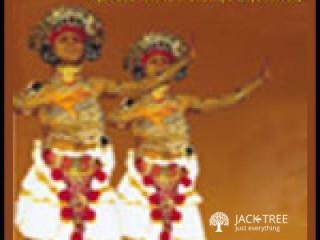 Jayamangala Gaatha- Dinesh Wijayasingha