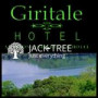 giritale-hotel-honeymoon-destinations-small-0