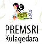 premasri-kulagedara-beauty-hair-products-big-0