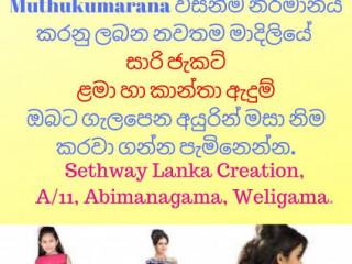 Ask Sethway Cake & Dress Making