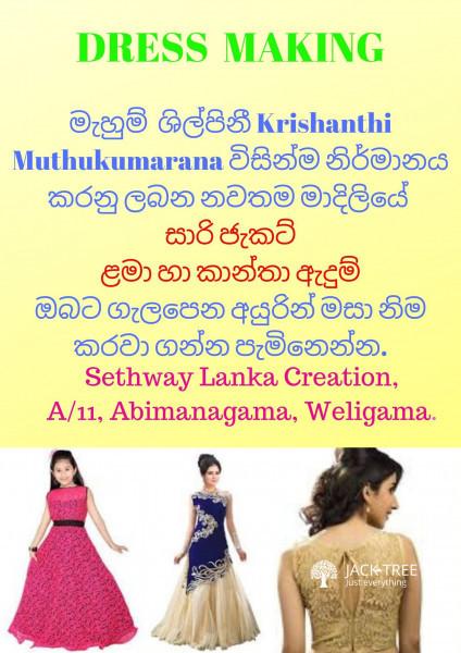 ask-sethway-cake-dress-making-big-0