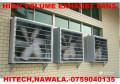 high-volume-exhaust-fans-srilanka-exhaust-fan-srilanka-wall-exhaust-fans-srilanka-exhaust-fans-for-factories-warehouses-small-0