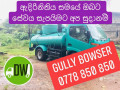 gully-bowser-service-0778-850-850-small-0
