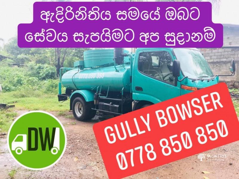 gully-bowser-service-0778-850-850-big-0