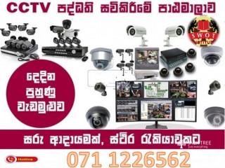 CCTV Hikvision camera course|sinhala