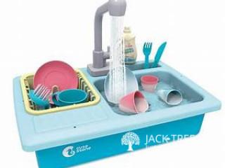 Toy Kitchen Sink Set For Kids