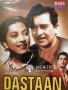 old-hindi-movies-with-english-subtitles-dvd-small-0