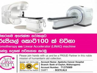 Fight Cancer Team Sri Lanka