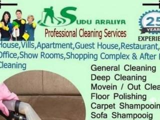 Sudu araliya professional cleaning service -- ගාල්ල -- (077516812