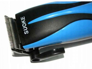 Suoke Shaver Professional Hair Clipper Shaver Trimmer Kit For Me
