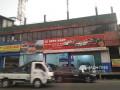 lc-auto-mart-car-sale-websites-in-sri-lanka-car-sale-toyota-small-0