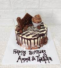 cake-orders-undertaken-new-styles-cakes-and-new-designs-cakes-big-0
