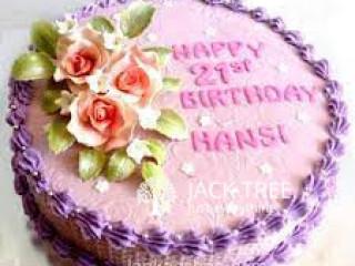 Birthday Cake Orders Kandana, Gampaha new designs and happy