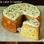 home-make-cake-multi-cake-design-new-taste-home-made-cakes-small-0