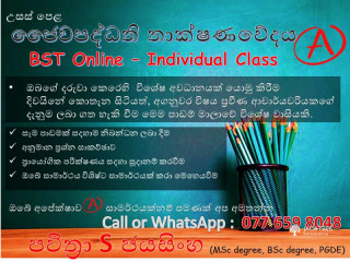 Online individual classes for A/L Bio Systems Technology - BST