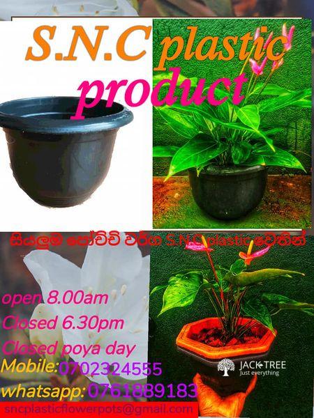 snc-plastic-flower-pot-panagoda-embulagama-rd-srilanka-big-0