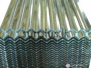 ALUMINIUM CORRUGATED ROOFING SHEETS - KARUNARATHNA SONS (PVT) LTD