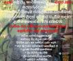 eyana-tube-well-nala-lin-and-constructions-islandwide-small-0