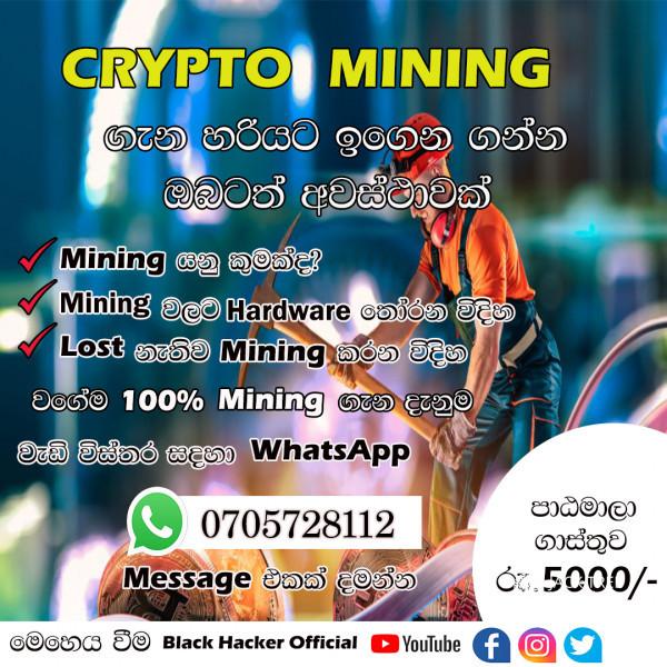 bitcoin-ethereum-crypto-mining-training-program-in-sinhala-big-0