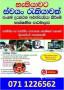 smart-phone-repairing-course-colombo-nugegoda-small-0