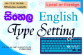 we-do-any-type-of-data-entry-work-as-copy-paste-work-typing-small-0