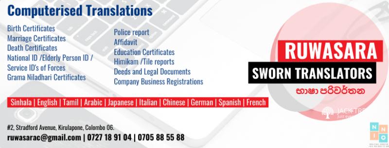 sworn-translators-all-translation-needs-in-one-place-big-0
