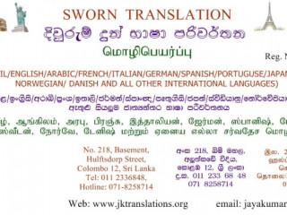 J.K.SWORN TRANSLATION Foreign Language Translation Service