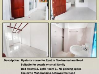 House for rent in Maharagama (Godigamuwa)