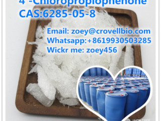 4'-Chloropropiophenone supplier in China CAS 6285-05-8 Low price