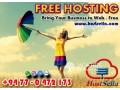 free-web-hosting-web-design-small-0
