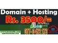 sri-lanka-free-web-hosting-small-0