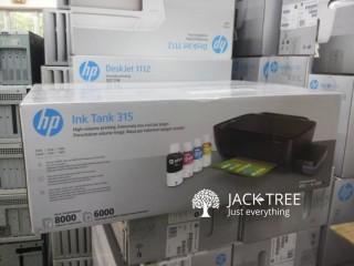Brand New HP Color Printer