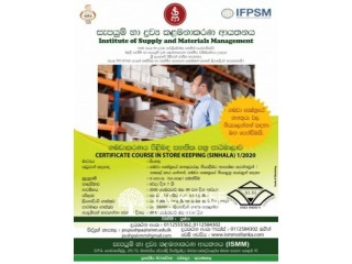 Course in Stores Management (Sinhala Medium) 2020 - Sunday - conducted by ISMM