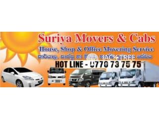 Movers In Sri lanka - 0770737575 (suriya Movers)