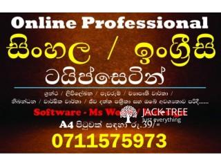 Typesetting Sinhala/English
