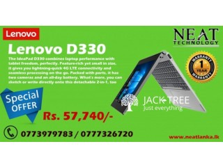 IdeaPad D330 (Special Offer)