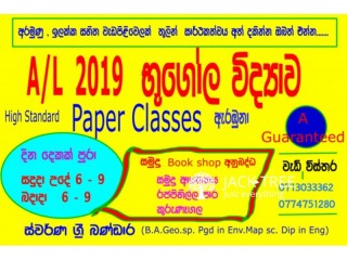 A/L Geography Home Classes in Kurunegala