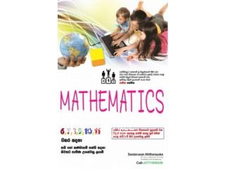Mathematics tuition class