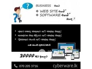 Web design & Software create