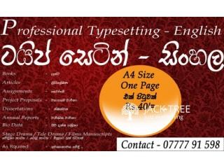 Typesetting Sinhala & English