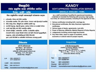 Translation Service Sinhala-English-Tamil