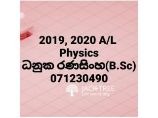 AL Physics (භෞතික විද්යාව) 2019, 2020