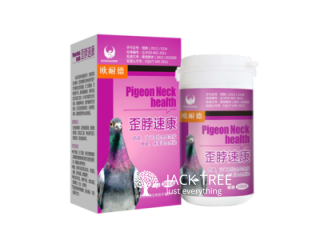 Pigeon Neck Health medicine for sale