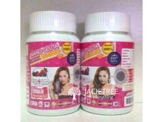 Nano Gluta Super Whitening 800000 mg
