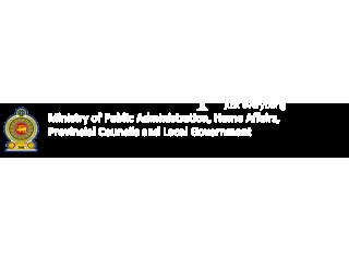 Sri Lanka Accountants' Service